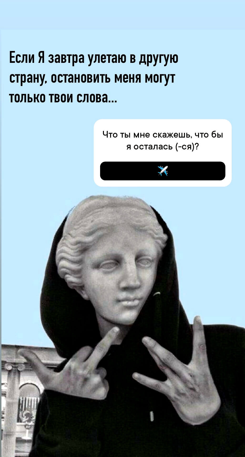 How to ask a question in VKontakte history