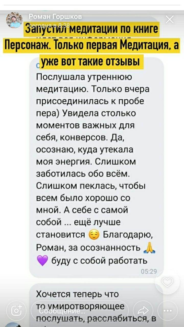 How to post a review in VK history