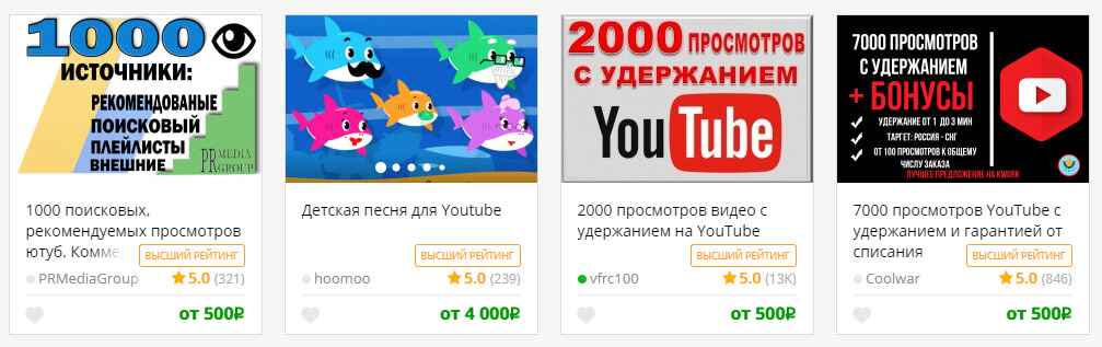 How a freelancer can make money on YouTube