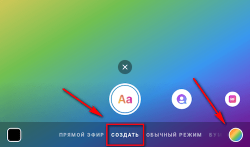 Create in Stories mode