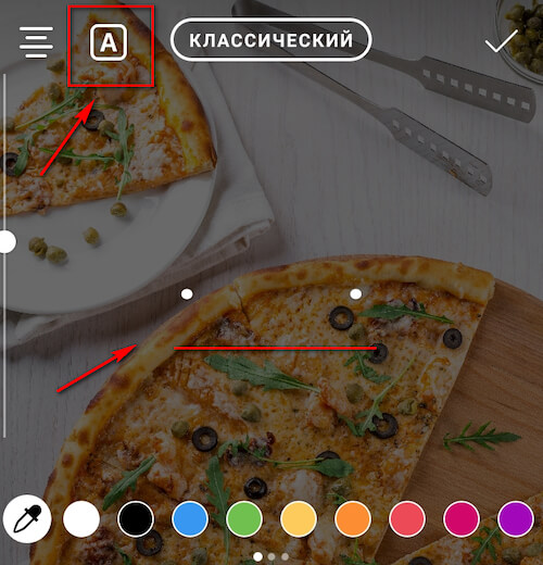 Rectangles from text to Instagram Stories