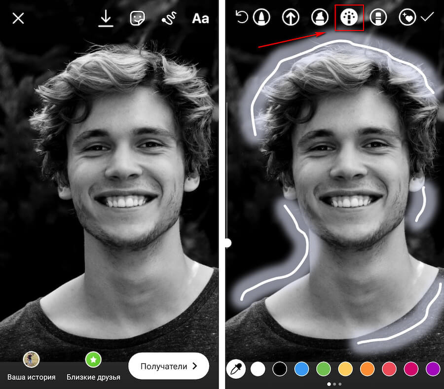 How to add an outline to a photo in Instagram Stories