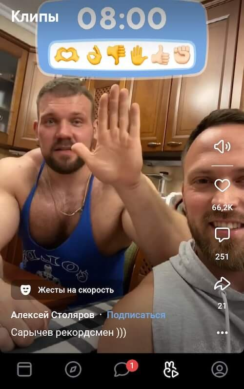 Is it possible to shoot your video on VKontakte