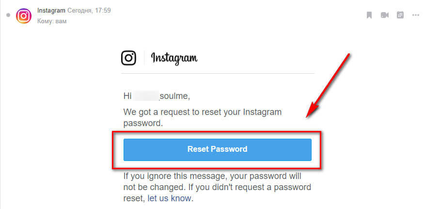 What to do if you forgot your password from your Instagram account