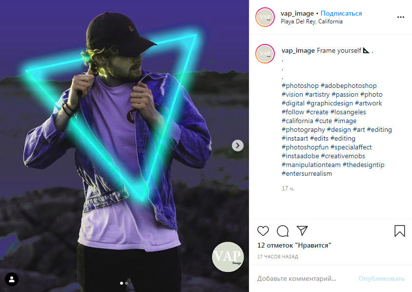 How to make your Instagram account popular