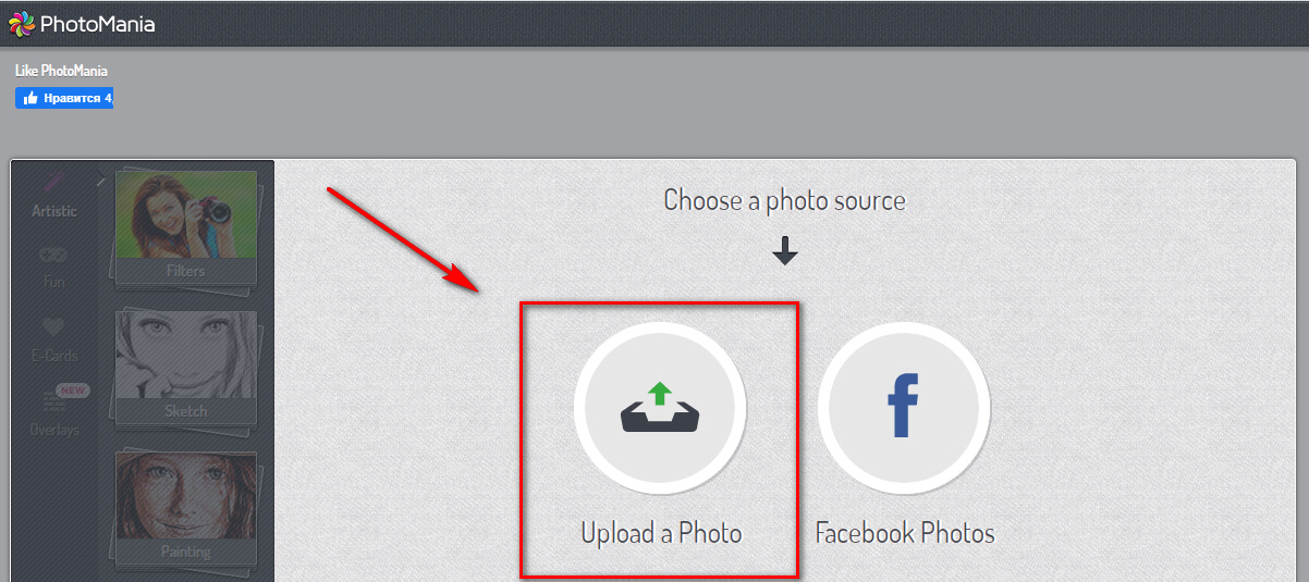 How to make an Instagram avatar in a circle