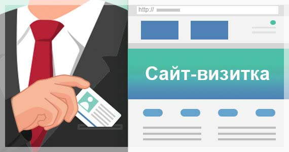 What you need to create a successful website