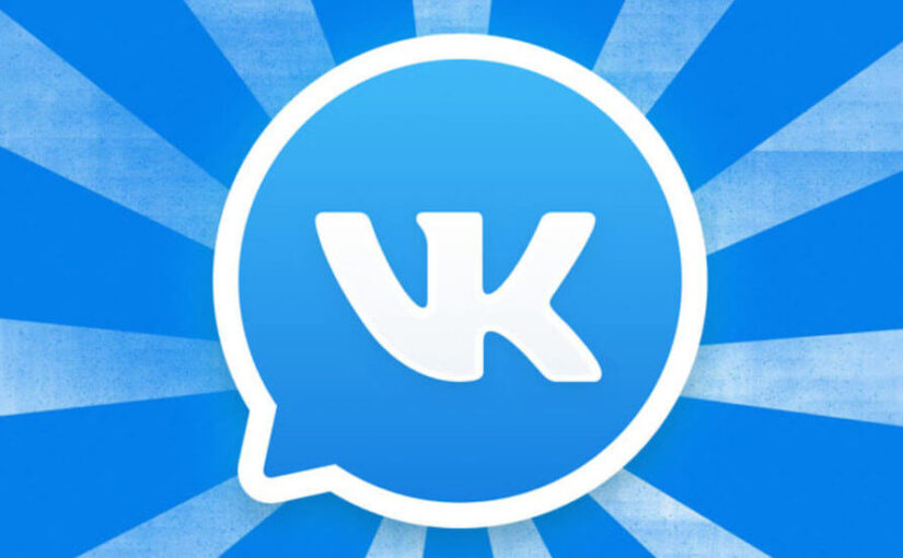 Group video calls appeared on VK