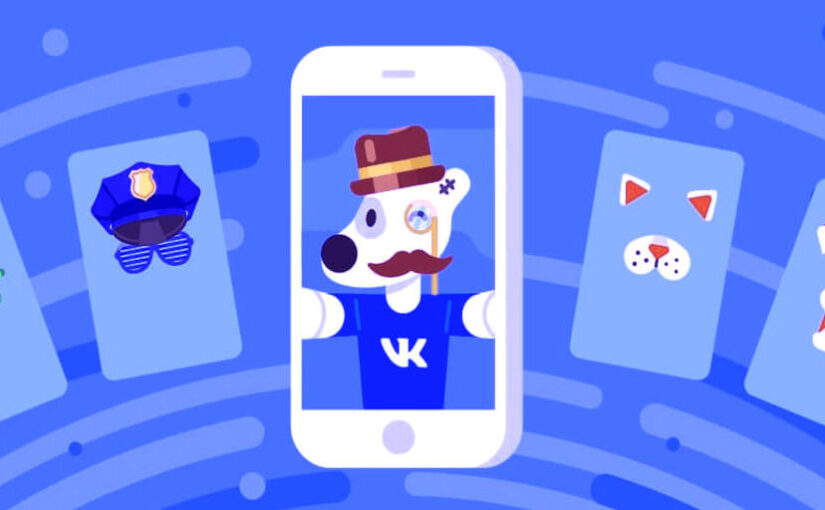 Ideas for VK stories: +31 ideas for stories