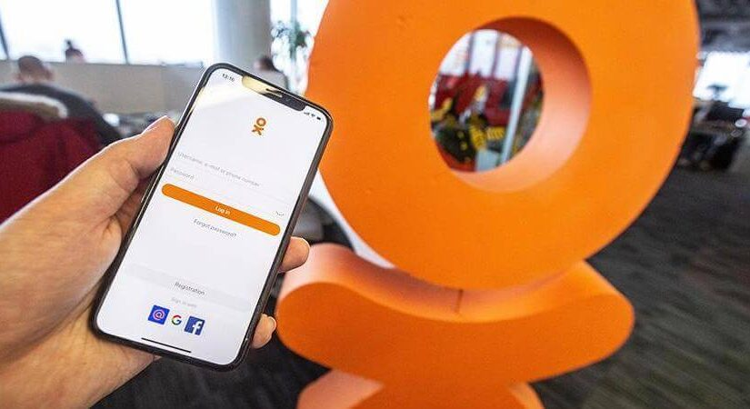 Odnoklassniki launched interactive advertising in the mobile news feed