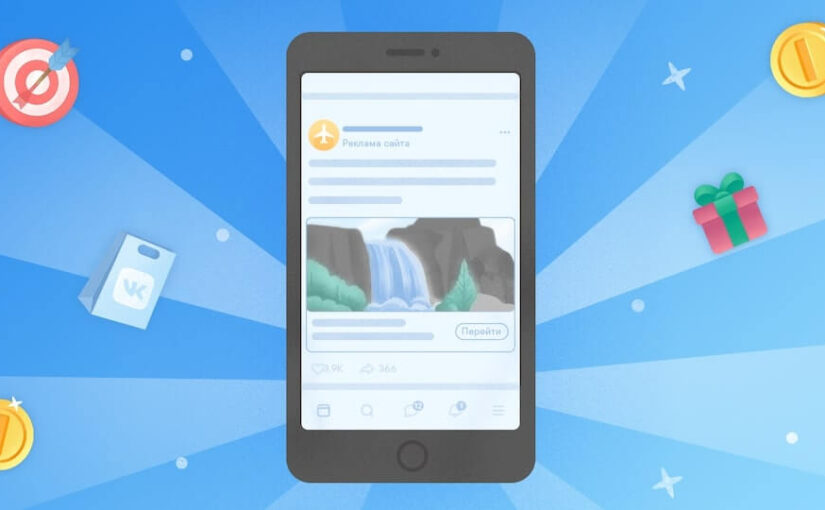 GIFs in VKontakte Stories have become available to all users