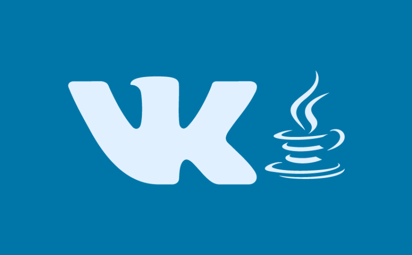 VKontakte, you can invite friends of your friends to conversations