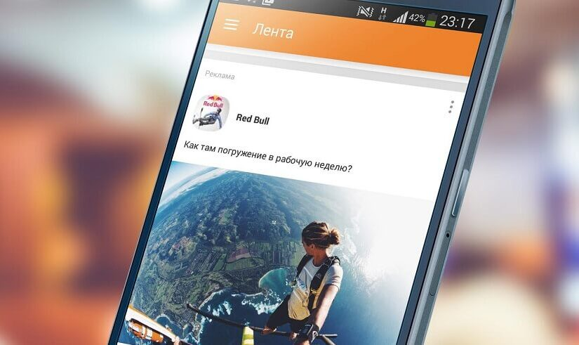 How to create a group on Odnoklassniki: step by step instructions