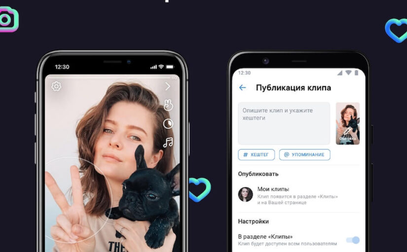 "VKontakte has expanded the circle of users who can shoot ""Clips"""
