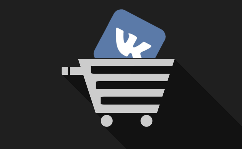 VKontakte store 2.0: an overview of all changes