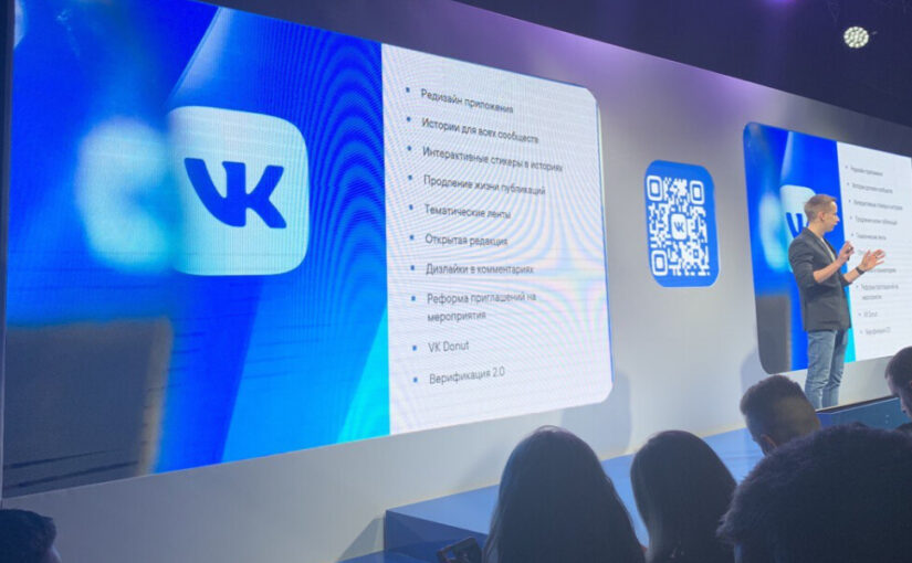 "VKontakte has updated the section ""Events"""