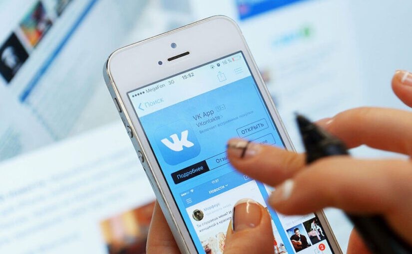 """VKontakte introduced the """"Shopping"""" section in the mobile application"""