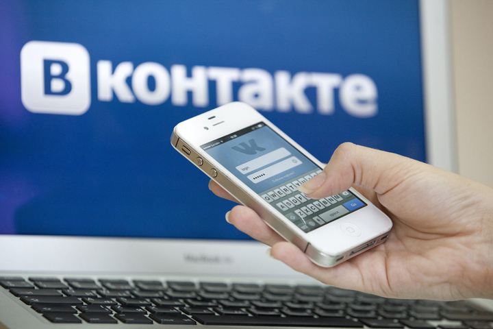 VK users can submit ads for the sale of goods