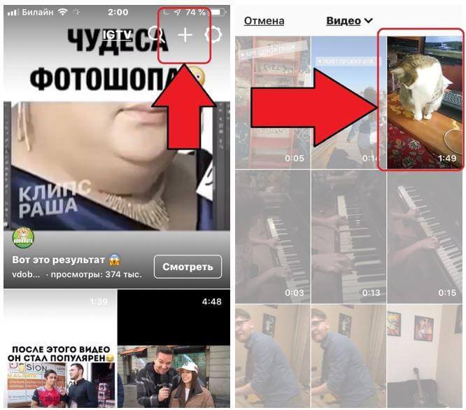 How to upload videos to IGTV