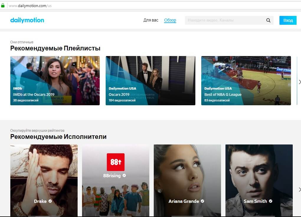 Dailymotion Video Hosting