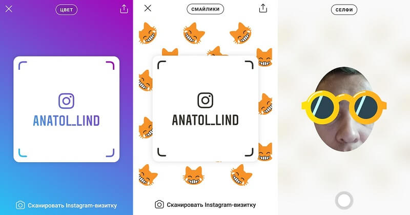 How to change the background of an Instagram business card