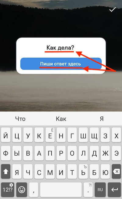 How to change the text of the question and the label on the button