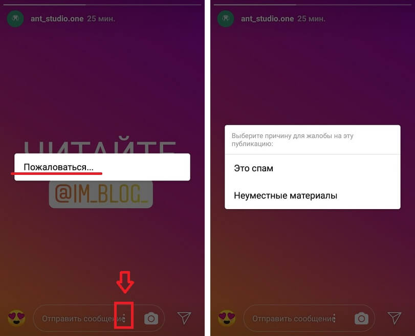 How to remove mentions on Instagram