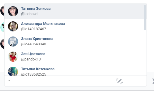 How to make Mentions on VKontakte