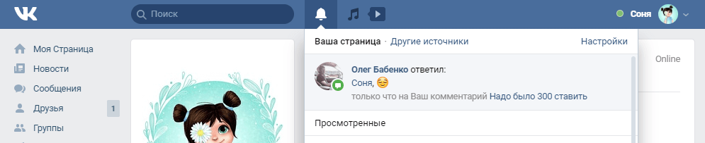 How to find a mention of VKontakte