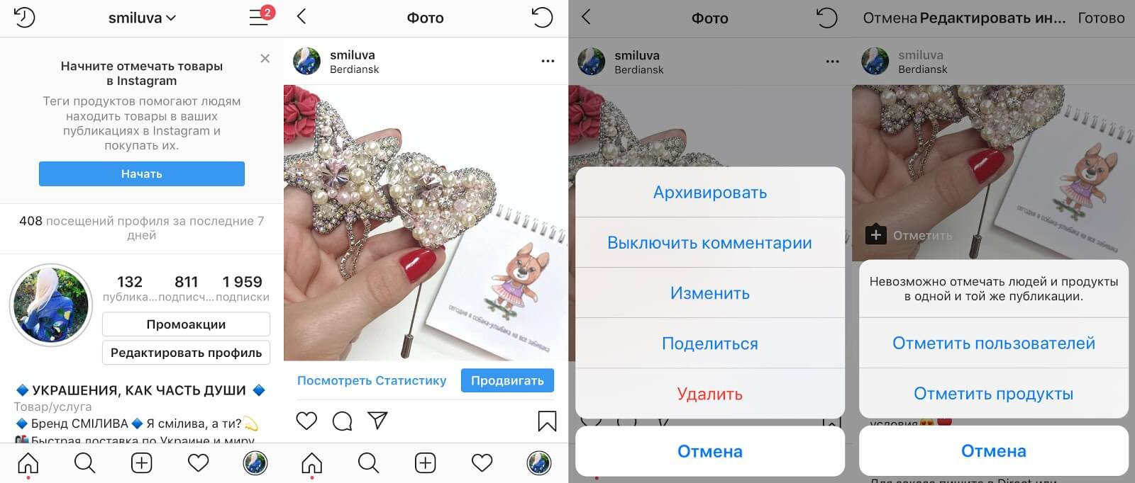 How to add shopping tags to Instagram posts and stories