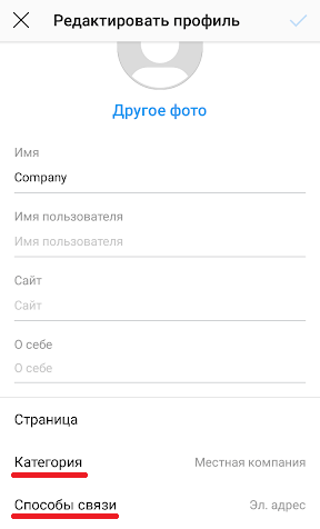 How to fill out a company profile