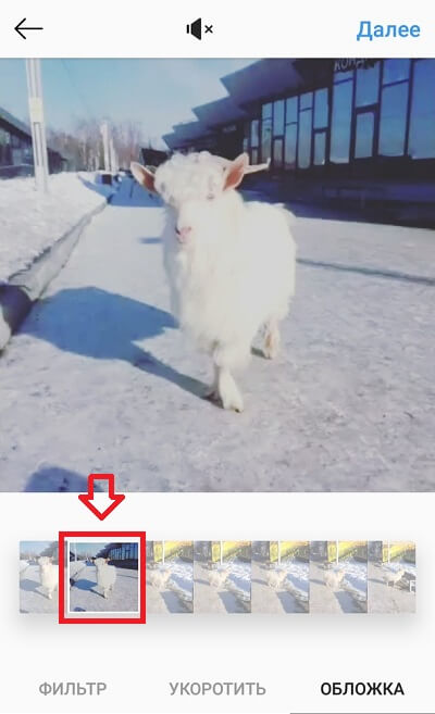How to customize your Instagram video cover