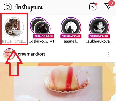 How to Share Videos on Instagram Stories
