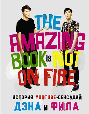 The story of Dan and Phil's YouTube sensations.  The Amazing Book Is Not On Fire