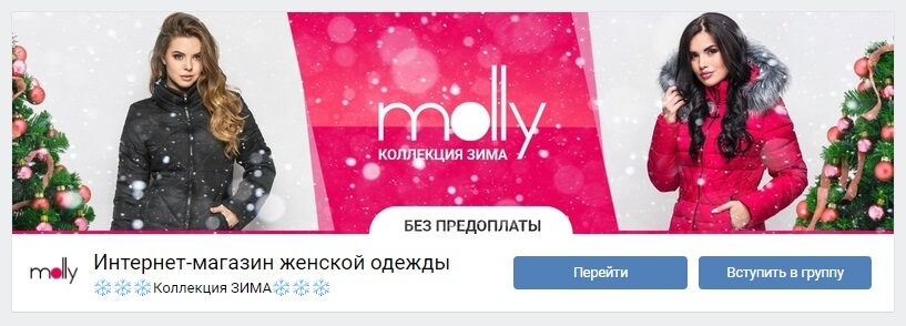 VK online store cover