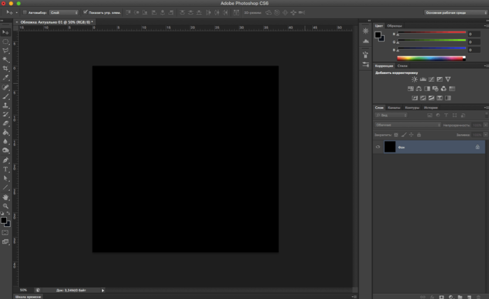 Making Stories in Photoshop