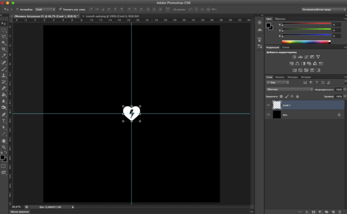 How to create an icon in Photoshop