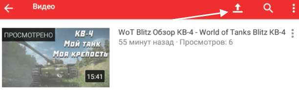 How to Share YouTube Videos from Android Phone