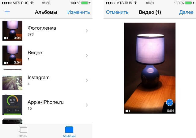 How to Share YouTube Videos from iPhone