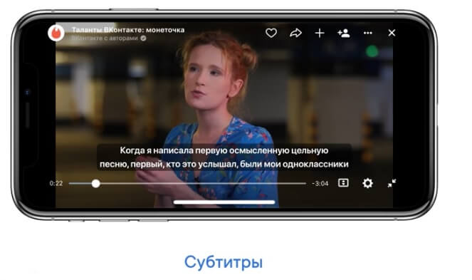 Subtitles on video in VK