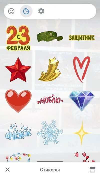 Stickers for VK stories
