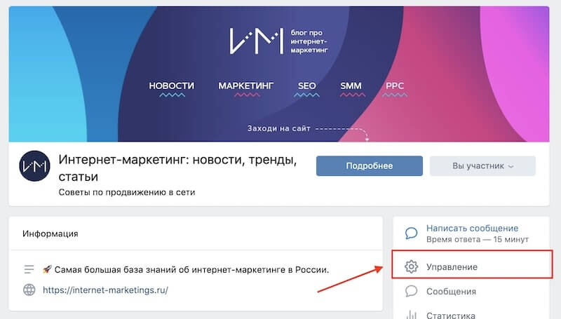 How to make a description of the VKontakte community