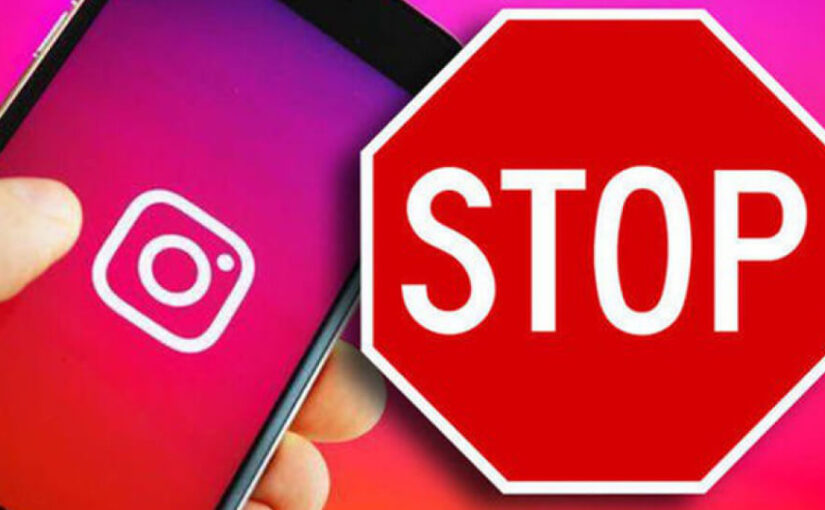 Instagram will begin to remove winding likes, comments and subscriptions