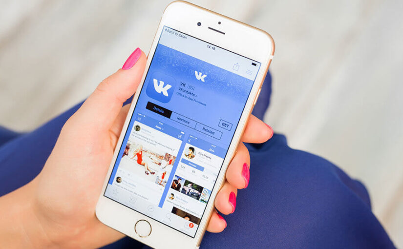 How the smart VK feed works: ranking posts in VK