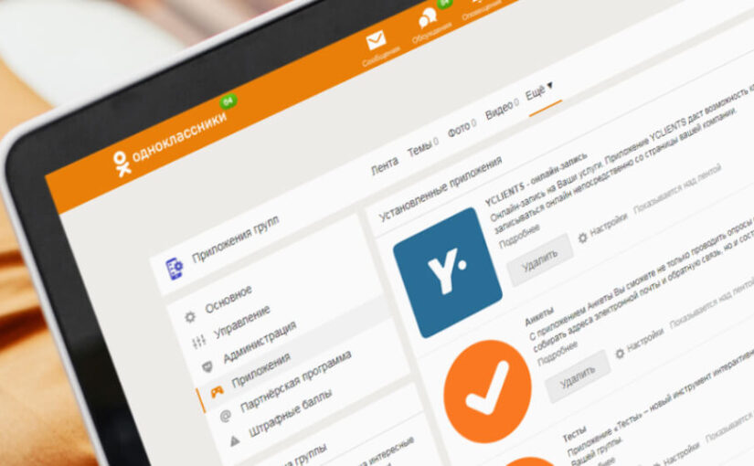 How to make a poll on Odnoklassniki: examples of voting