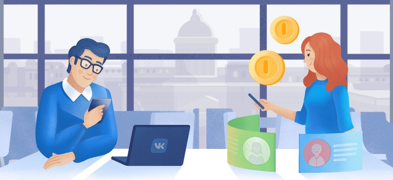 VKontakte launched an affiliate program for advertisers