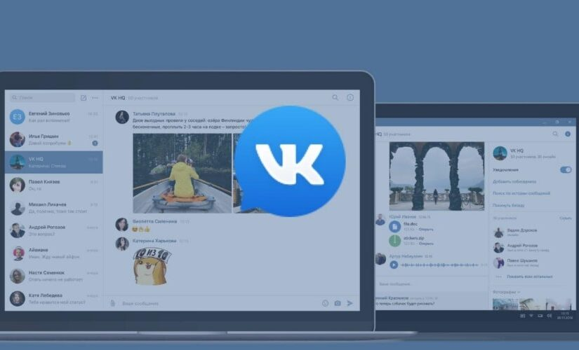 VKontakte presented the official version of the desktop VK Messenger