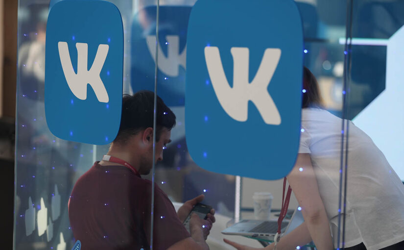 "VKontakte launches services for business ""VK Apps"""