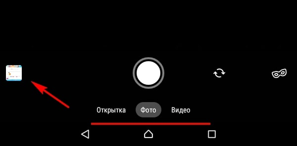 How to add video to moments in Odnoklassniki