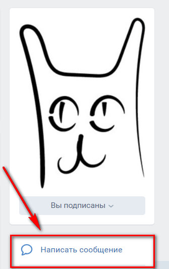 """Button """"to write a message"""" in VK"""